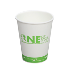 10 oz Karat Eco-Friendly Paper Hot Cups (1000pcs/ctn)