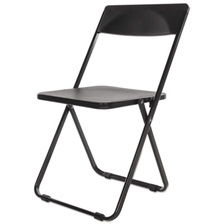 Alera Plus™ Folding Chair, Black, 4/Carton