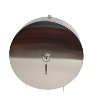 "12"" Stainless Steel Toilet Paper Dispenser"