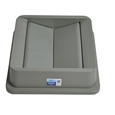 44 Gal. Square Garbage Can Swing Top Lid